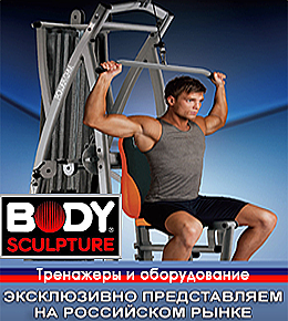 Body_sculpture